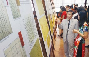 Photo by http://vietnamnews.vn/life-style/258189/nguyen-dynasty-royal-records-get-world-memory-certificate.html